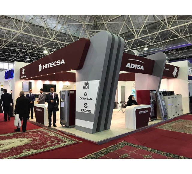 Hitecsa - Hitecsa and Adisa in the Termotech 2018 exhibition in Isfahan
